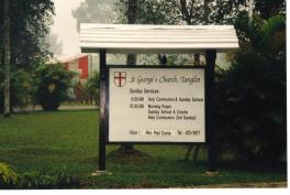 St Georges Church 2