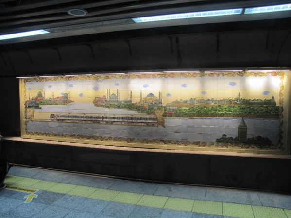 Station16