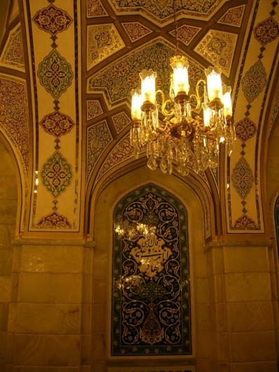 Iranian Mosque 2
