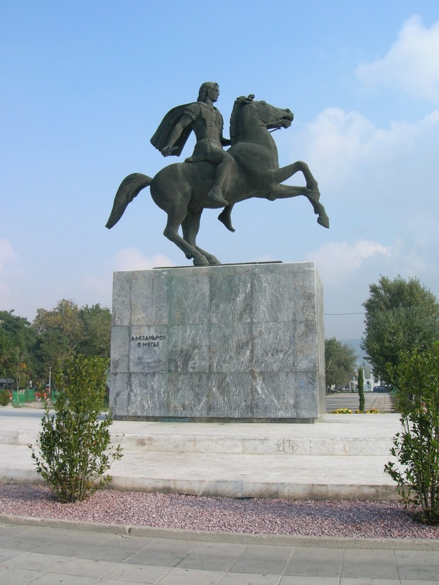 Alexander The Great Statue, Thessalonika